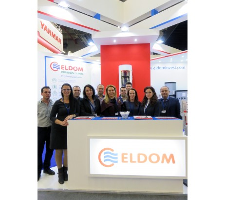 ELDOM IS ONE OF THE LEADING MARKS PRESENTED ON ISH 2019